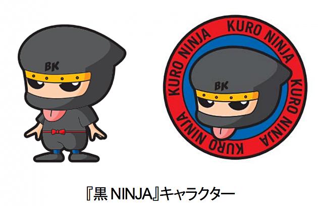 Kuro Ninja